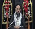 [02] Khamsa Mjalis - Sifaate Ashabe Mehdi - H.I Sadiq Taqvi - 26 Safar 1437/2016 - Malir Cantt, Karachi - Urdu
