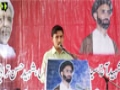[Seminar Bayad e Shuhada e Millat e Jafria] Kalam : Br. Ahmed Nasri - 10 Jan 2016 - Urdu