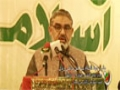 [Wahdat e Islami Conference] Speech : H.I Syed Ali Murtaza Zaidi - January 2016 - Rawalpindi - Urdu