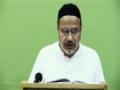 [03] Tafseer Surah Aley Imran - Tafseer Al Meezan - Dr. Asad Naqvi - English