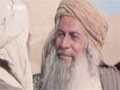 [09] Movie - Imam Ali (a.s) - Episodio 9 - Spanish