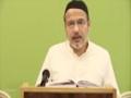[04] Tafseer Surah Aley Imran - Tafseer Al Meezan - Dr. Asad Naqvi - Urdu