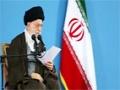 Clip - We Should Call Imam Hujjat as Only Like This - Rahbar e Moazzam Ayat. Khamenei - Farsi