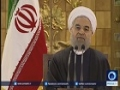 President Rouhani Press Conference after implementation of JCPOA - 17 Jan,16 - Farsi Sub Eng