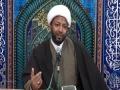 Letter4u Seminar in Qom | Shaykh Jafar Muhibullah | English