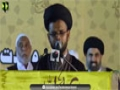 [Warisan e Wilayat Conference] Speech : Maulana Syed Ali Anwar - 10 Oct 2015 - Urdu