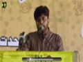 [Warisan e Wilayat Conference] Speech : Syed Ali Hussain Naqvi - 10 Oct 2015 - Urdu