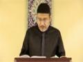 [05]- Tafseer Surah Aley Imran - Tafseer Al Meezan - Dr. Asad Naqvi - English
