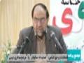 انتخابات و حقالنّاس   استاد رحیم پور ازغدی - Farsi