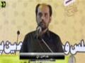[Warisan e Wilayat Conference] Kalam : Br. Mir Takallum - 10 Oct 2015 - Urdu