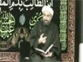 Lecture 2   Spiritual Upbringing of Children   Shaikh Farrokh Sekaleshfar - English