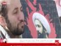 (تجمع مردم و دانشجویان علیه آل سعود در میدان امام حسین (ع - Farsi