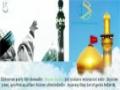 Göz yaşları - zühurun açarı - Dr. Raefipur - Farsi Sub Azeri