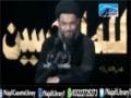 Tum Nay Ali as Ko Raab Kaha, Ali as Maaf Nahi Kare Gey - Maulana Aqeel Ul Gharavi - Urdu