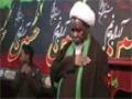Documentary from Zaria to Karbala - مستند از زاریا تا کربلا - Hausa