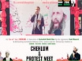 Chehlum and Protest Meet in Delhi - Br. Ali Deep - Urdu