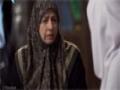 [27] Irani Serial - Nafase Garm | نفس گرم - Farsi