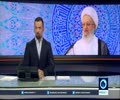 [28 Jan 2016] Ayat. Makarem Shirazi urges unity against Takfiris - English