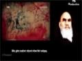 Göz yaşlarımızın əzəməti - İmam Xomeyni (r) - Farsi Sub Azeri