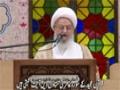 [02] آسمانوں کی خلقت آیت اللہ مکارم شیرازی - Farsi Sub Urdu