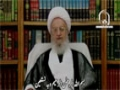 عزاداری امام حسین علیہ السلام آیت اللہ مکارم شیرازی - Farsi Sub Urdu