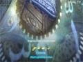 Hz.İmam Ali\\\'nin (a.s) Kufe Camii Münacatı - Arabic Sub English, Turkish