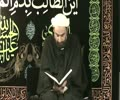 Lecture 4 and Q&A   Spiritual Upbringing of Children   Shaikh Farrokh Sekaleshfar - English
