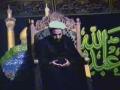 H.I Hurr Shabbiri - Islam Deen-e-Fitrat - 11 Moharram 1430 - URDU