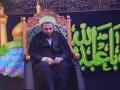 H.I Hurr Shabbiri - Islam Deen-e-Fitrat - 12 Moharram 1430 - URDU