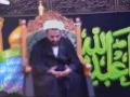 H.I Hurr Shabbiri - Islam Deen-e-Fitrat - 13 Moharram 1430 - URDU