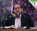 دولت های غیر قرآنی - به چه کسی رای ندهیم - رحیم پور ازغدی - Farsi