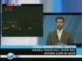 Former US Senator Mike Gravel - Gaza is an Open Air Prison - 13Jan09 - English