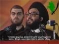 Hadi Nasrallah\\\'ın Şehadeti - Hizbullah - Arabic Sub Turkish