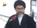 Hazrat Fatima - مجلس ایام فاطمیہ - Maulana Razi Haider - Urdu