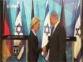 Documentales - 10 Minutos: Respaldo militar de Alemania a Israel - Feb 2016 - Spanish