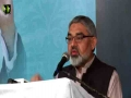 [Jashan e Inqalab e Islami] Speech : H.I Murtaza Zaidi - 12 Feb 2016 - Urdu