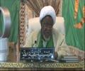 Nahjul Balagha Jumada Thani1436AH shaikh ibrahim zakzaky – Hausa