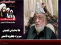 [حمایت مظلومین کانفرنس] Janab Abbas Kumaili - 20 Feb 2016 - Urdu