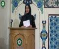 Sahifah Al-Sajjadiyah - by  Dr Rebecca Masterton - 13th Feb 2016 - English