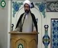 Human Relation with God in al-Sahifah al-Sajjadiyyah - by Sheikh Dr Shomali - 13 Feb 2016 - English