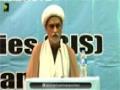 [Board of Islamic Studies] H.I Aqeel Musa - 07 Feb 2016 - Urdu