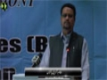 [Board of Islamic Studies] Pro. Zahid Ali Zahidi - 07 Feb 2016 - Urdu