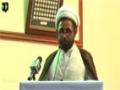 [Board of Islamic Studies] Br. Abbas Wazeeri - 07 Feb 2016 - Urdu