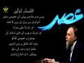 [Exclusive interview] Iran Russia Relationship & Syrian War | Aleksandr Dugin Russian Political Scientist