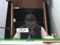 11 Jan 09- Zavia Part 1 -News Roundup by Agha Ali Murtaza Zaidi - Urdu