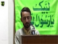 [Seminar : Seerat Sadiqeen] Kalam : Br. Danish - 24 Jan 2016 - Urdu