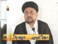 Maulana Hussain Haider - احیاء امر ائمہ - Urdu