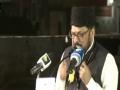 [Himayat Mazloomin Conference] Speech - Jinab Nisar Qalandari - 20 Feb 2016