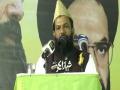 [Himayat Mazloomin Conference] Speech: Maulana Qazi Noorani - Urdu