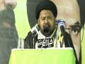 [Himayat Mazloomin Conference] Speech - Maulana Nazir Abbas - 20 Feb 2016 - Urdu